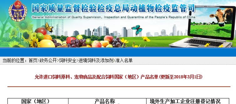 中国也有天然粮标准了?然而淘宝一搜……