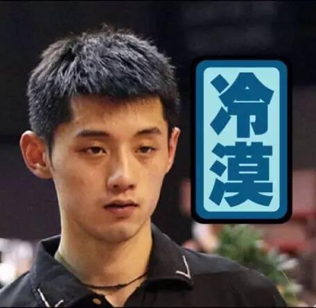 什么七夕节,单身狗只知道奥运会!