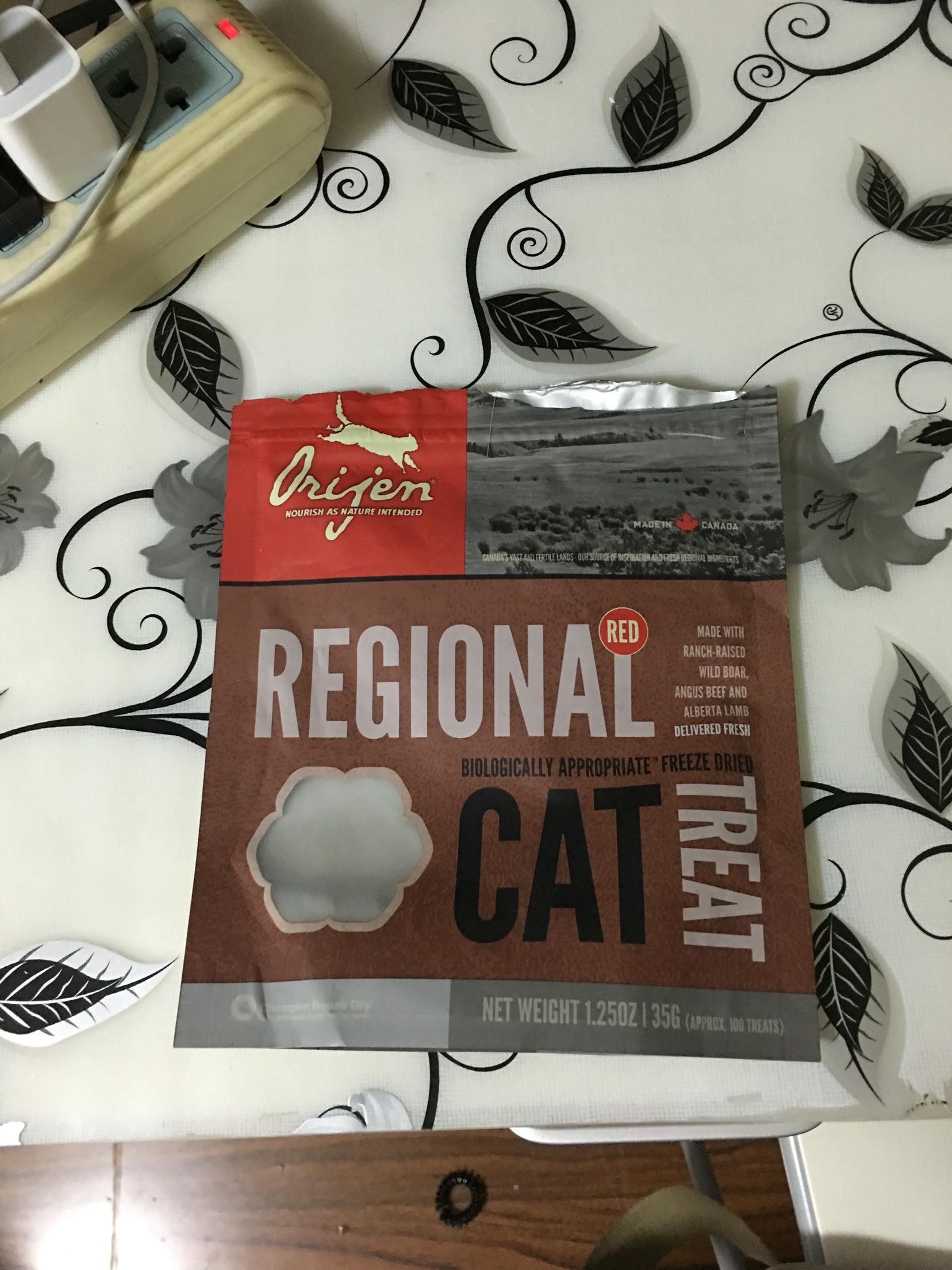 一只吃货猫咪突然不吃最爱的猫粮了