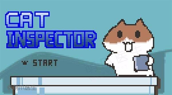 猫咪房屋质检员