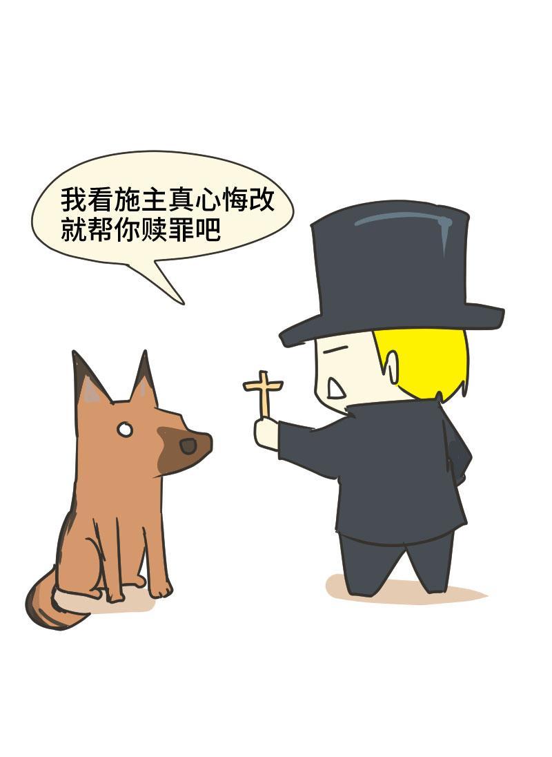 帅气又可靠的狗界第一男神德牧,狗生竟如此跌宕起伏?