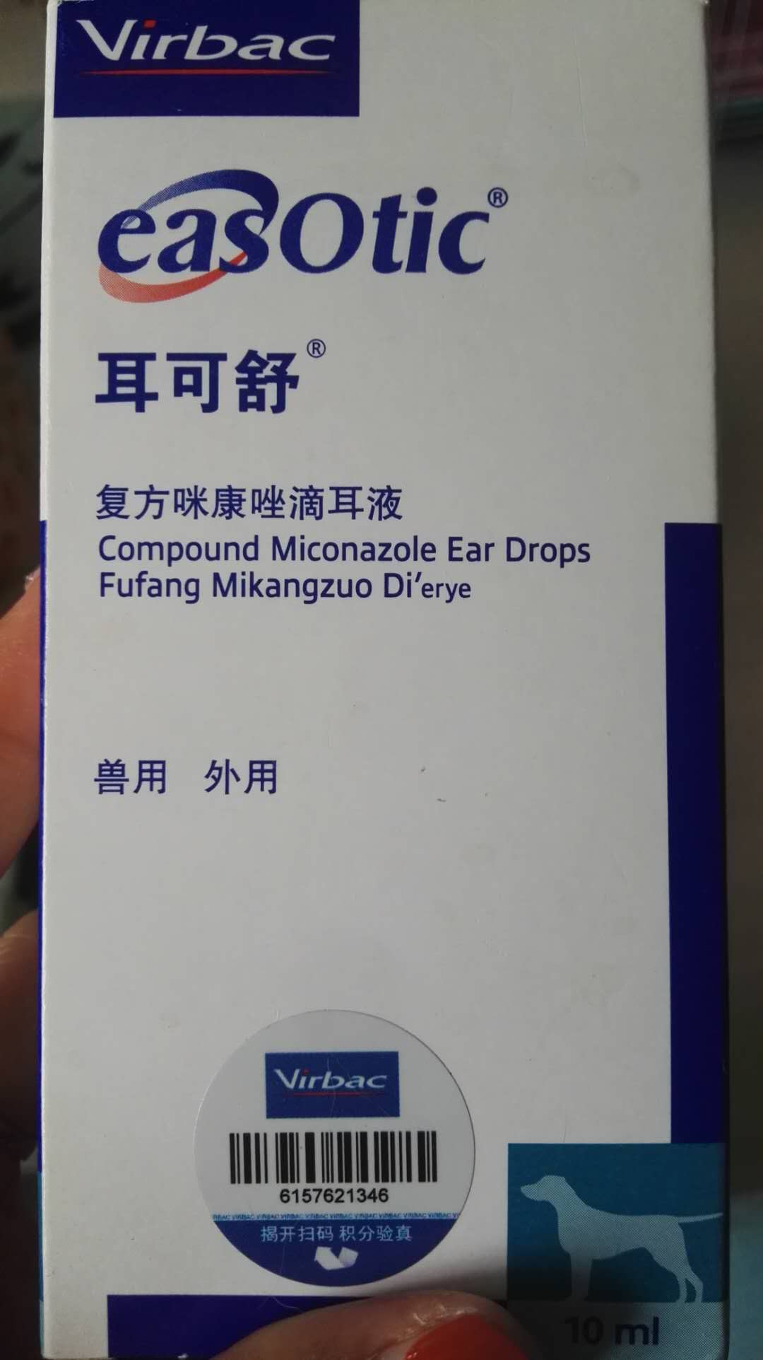 总是挠耳朵